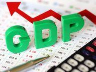 इंडिया सहित इमर्जिंग मार्केट्स की एवरेज जीडीपी ग्रोथ 2021 में रह सकती है 7.4%|इकोनॉमी,Economy - Dainik Bhaskar