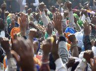 महाराष्ट्र कांग्रेस ने राज्य के सभी तहसील मुख्यालयों में प्रदर्शन का किया ऐलान, किसानों के संगठन भी करेंगे प्रदर्शन|मुंबई,Mumbai - Dainik Bhaskar