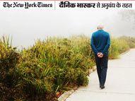 स्टडी में दावा- दिनभर बैठे रहने से होने वाली समस्या खतरनाक, इसे एक्सरसाइज से टाला जा सकता है|ज़रुरत की खबर,Zaroorat ki Khabar - Dainik Bhaskar