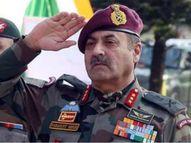 केंद्र ने डिप्टी चीफ ऑफ आर्मी स्टाफ के पद को मंजूरी दी, लेफ्टिनेंट जनरल परमजीत सिंह का नाम सबसे आगे|देश,National - Dainik Bhaskar