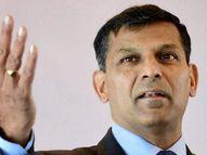 इकनॉमिक ग्रोथ में रिकवरी के टिकाऊ होने पर फॉर्मर RBI गवर्नर राजन को संदेह|इकोनॉमी,Economy - Dainik Bhaskar