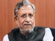 महागठबंधन ने राज्यसभा उपचुनाव के लिए कैंडिडेट नहीं उतारा, सुशील मोदी निर्विरोध रह गए|देश,National - Dainik Bhaskar