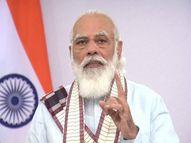 इस महीने के अंत तक मोदी सरकार दे सकती है केंद्रीय कर्मचारियों को बड़ा तोहफा इकोनॉमी,Economy - Dainik Bhaskar
