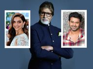 KBC की शूटिंग खत्म कर प्रभास-दीपिका की फिल्म में एंट्री लेंगे अमिताभ बच्चन|बॉलीवुड,Bollywood - Dainik Bhaskar