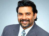 एयरपोर्ट पर नजर आए आर माधवन, लाइन में लगकर ली एंट्री|बॉलीवुड,Bollywood - Dainik Bhaskar