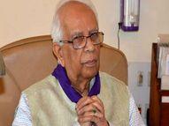 पश्चिम बंगाल के पूर्व राज्यपाल केसरी नाथ त्रिपाठी की तबियत बिगड़ी, प्रयागराज से लखनऊ SGPGI के लिए रेफर इलाहाबाद,Allahabad - Dainik Bhaskar