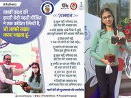 14 साल की महती की पहली कविता 'पंछी' को मिली ऊंची उड़ान, सीएम ने मंच से पढ़ी कविता और किया 10वीं की छात्रा का सम्मान|करिअर,Career - Dainik Bhaskar