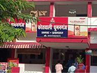 प्रयागराज में प्रॉपर्टी डीलर पर बदमाशों ने किया हमला, मृत समझकर भागे; हालत गंभीर इलाहाबाद,Allahabad - Dainik Bhaskar