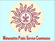 महाराष्ट्र पब्लिक सर्विस कमीशन ने जारी की प्रीलिम्स परीक्षा की रिवाइज्ड तारीख, 200 पदों पर भर्ती के लिए अब 14 मार्च को होगी परीक्षा|करिअर,Career - Dainik Bhaskar