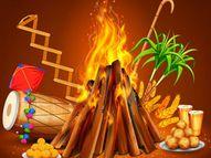 प्रकृति की उपासना और आभार प्रकट करने का पर्व, परंपरा के तौर पर सदियों से मनाया जा रहा है ये त्योहार|धर्म,Dharm - Dainik Bhaskar