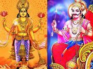सूर्य की संतान हैं यमराज, यमुना और शनिदेव; शनि अपने पिता को मानते हैं शत्रु, सूर्य के सात घोड़े सात दिनों के प्रतीक|धर्म,Dharm - Dainik Bhaskar