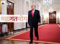 ट्रम्प को हटाने के लिए 17 रिपब्लिकंस का पाला बदलना जरूरी, डेमोक्रेट्स के पास न संख्या, न समय|US इलेक्शन,US Elections 2020 - Dainik Bhaskar