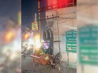 सावित्री एन्क्लेव में हादसे का कारण बन सकते हैं कम ऊंचाई पर लगे ट्रांसफाॅर्मर|जीरकपुर,Zirakpur - Dainik Bhaskar