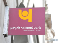 पंजाब नेशनल बैंक ने SO परीक्षा का रिजल्ट जारी किया, 535 पदों पर भर्ती के लिए 22 नवंबर को हुई थी परीक्षा|करिअर,Career - Dainik Bhaskar