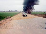 200 मीटर सड़क का एक हिस्सा बनाया, दूसरा बीच में ही छोड़ दिया|जीरकपुर,Zirakpur - Dainik Bhaskar