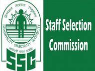 स्टाफ सिलेक्शन कमीशन ने जारी किया CHSL भर्ती परीक्षा का रिजल्ट, 44,856 कैंडिडेट्स ने हासिल की सफलता|करिअर,Career - Dainik Bhaskar