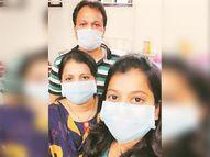 महाराष्ट्र का पहला COVID-19 संक्रमित परिवार बोला- अपने पैसों से खरीद कर लगवाएंगे वैक्सीन, लोगों को भी कर रहे जागरूक|वैक्सीन ट्रैकर,Coronavirus - Dainik Bhaskar