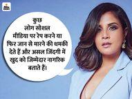 ऋचा चड्ढा ने बताया- मैडम चीफ मिनिस्टर के लिए 50 किलो धान सिर पर उठाया, रिलीज से पहले मिल रही जान से मारने की धमकी|बॉलीवुड,Bollywood - Dainik Bhaskar
