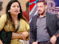 कंटेस्टेंट्स को धमकी देने के लिए भाजपा नेता सोनाली फोगाट पर भड़के सलमान, बोले- बाहर की धमकी दोगी, क्या कर लोगी आप?|टीवी,TV - Dainik Bhaskar