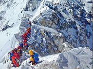 दुनिया की दूसरी सबसे ऊंची चोटी विजय कर नेपाली पर्वतारोहियों ने रचा इतिहास, 33 साल बाद कामयाबी|विदेश,International - Dainik Bhaskar