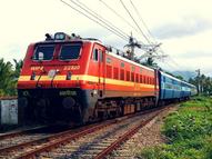 रेलवे ने रद्द की राजकोट के एग्जाम सेंटर पर होने वाली परीक्षा, अगले हफ्ते जारी होगी एग्जाम की नई तारीख|करिअर,Career - Dainik Bhaskar
