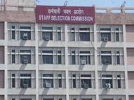 हरियाणा स्टाफ सिलेक्शन कमीशन ने रद्द की ग्राम सचिव भर्ती परीक्षा, 697 पदों के लिए और 10 जनवरी को हुआ था एग्जाम|करिअर,Career - Dainik Bhaskar