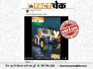 26 जनवरी को किसान करेंगे ट्रैक्टर परेड, तैयारी का वीडियो हुआ वायरल? जानिए इस वीडियो का सच|फेक न्यूज़ एक्सपोज़,Fake News Expose - Dainik Bhaskar