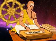 हिंदू कैलेंडर के मुताबिक इस हफ्ते कोई बड़ा त्योहार नहीं, सिर्फ एकादशी व्रत रहेगा|धर्म,Dharm - Dainik Bhaskar