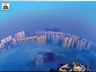 पंजाब के सभी जिलों में धुंध, गुजरात में 6 साल बाद विजिबिलिटी 100 से कम; बिहार में ठंड बढ़ी|देश,National - Dainik Bhaskar