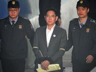 ली जे-योंग को हुई ढाई साल की जेल, पूर्व राष्ट्रपति के सहयोगी को 200 करोड़ की रिश्वत देने का था आरोप|टेक & ऑटो,Tech & Auto - Dainik Bhaskar