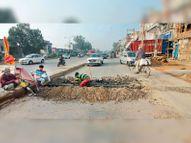 दो साल बाद पीडब्ल्यूडी ने बनाई थी सड़क, सीवरेज कनेक्शन के लिए 1 महीने में तोड़ी|जीरकपुर,Zirakpur - Dainik Bhaskar