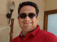 केंद्रीय स्वास्थ्य सचिव लव अग्रवाल के छोटे भाई की मौत, सहारनपुर में हाईवे के पास जंगल में मिला गोली लगा शव|देश,National - Dainik Bhaskar