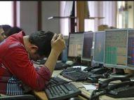 सेंसेक्स में 464 अंकों की गिरावट; इंडेक्स 48,600 स्तर से नीचे आया, ONGC का शेयर 4% फिसला|बिजनेस,Business - Dainik Bhaskar