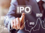 जल्द आएगा नजारा टेक्नोलॉजी का IPO, कंपनी ने सेबी को भेजा आवेदन|बिजनेस,Business - Dainik Bhaskar