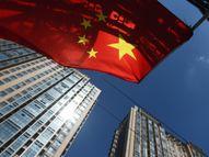 2020 में सिर्फ चीन की GDP ग्रोथ पॉजिटिव,दिसंबर क्वॉर्टर में आई 6.5% की उछाल|बिजनेस,Business - Dainik Bhaskar