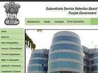 PSSSB ने पटवारी समेत अन्य 1152 पदों के लिए मांगे आवेदन, 11 फरवरी तक ऑनलाइन अप्लाई कर सकते हैं ग्रेजुएट कैंडिडेट्स|करिअर,Career - Dainik Bhaskar