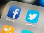 सोशल मीडिया के दुरुपयोग पर फेसबुक- ट्विटर तलब, संसदीय समिति के सामने देना होगा जवाब|बिजनेस,Business - Dainik Bhaskar