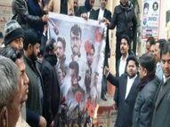 वाराणसी में वकीलों ने किया विरोध, DM पोर्टिको के सामने कालिख पोतकर पोस्टर को किया आग के हवाले वाराणसी,Varanasi - Dainik Bhaskar