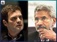 राहुल बोले- चीन के लिए कोई रणनीति नहीं; जयशंकर का जवाब- ड्राइंग बोर्ड पर समझाएं क्या?|देश,National - Dainik Bhaskar