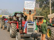 किसानों की सरकार के साथ 11वें दौर की बातचीत कल, सुप्रीम कोर्ट में ट्रैक्टर मार्च पर भी सुनवाई होगी|देश,National - Dainik Bhaskar