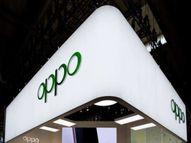 भारत में चीनी कंपनी ओप्पो 5G की ओर तेजी से बढ़ा रही कदम, 80 पेटेंट फाइल कराएगी कंपनी|टेक & ऑटो,Tech & Auto - Dainik Bhaskar