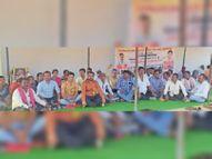 सचिव व रोजगार सहायक संघ ने की राजधानी में आंदोलन करने की तैयारी|डोंगरगांव,Dongargaon - Dainik Bhaskar