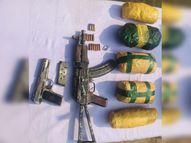 BSF और पंजाब पुलिस ने जॉइंट ऑपरेशन में पकड़ी 5 पैकेट हेरोइन, AK-47 राइफल और एक पिस्तौल भी बरामद|विदेश,International - Dainik Bhaskar