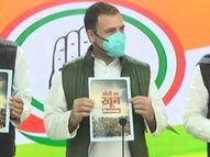 कांग्रेस नेता बोले- मोदी से नहीं डरता, देशभक्त हूं; वे मुझे गोली मार सकते हैं, लेकिन छू नहीं सकते|देश,National - Dainik Bhaskar