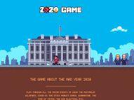 कोविड-19 से लेकर क्वारंटीन और प्रेसिडेंशियल इलेक्शन तक, हर इवेंट को हल्के-फुल्के अंदाज में याद दिलाता है '2020 गेम'|कंज्यूमर,Consumer - Money Bhaskar