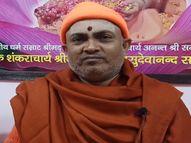 जितेंद्रानंद सरस्वती ने कहा- भारत में कोई भी मंदिर पुजारी विहीन न हो, इसका अभियान चलाया जाएगा वाराणसी,Varanasi - Dainik Bhaskar