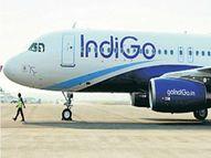 मुंबई-दिल्ली फ्लाइट में यात्रियों ने फेस शील्ड नहीं पहना, क्रू-मेंबर के कहने के बावजूद नहीं माने नियम|इकोनॉमी,Economy - Money Bhaskar