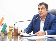 नितिन गडकरी ने जनजातीय कार्य मंत्रालय के अधिकारियों को योजना बनाने के लिए कहा|इकोनॉमी,Economy - Money Bhaskar
