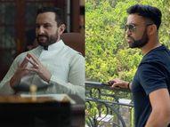 अली अब्बास ने फिर से मांगी माफी और लिखा- जिस सीन को लेकर हुआ बवाल अब उसमें करेंगे बदलाव|बॉलीवुड,Bollywood - Dainik Bhaskar