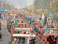 कांग्रेस ने दिखाई पंचायत व निकाय चुनाव की तैयारी, 1000 ट्रैक्टर संग दिखाया दम|रतलाम,Ratlam - Dainik Bhaskar